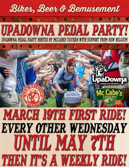 2014 Pedal Party Poster