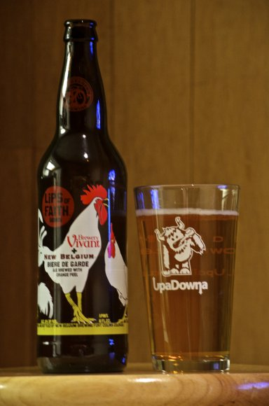 Biere De Garde – UpaDowna